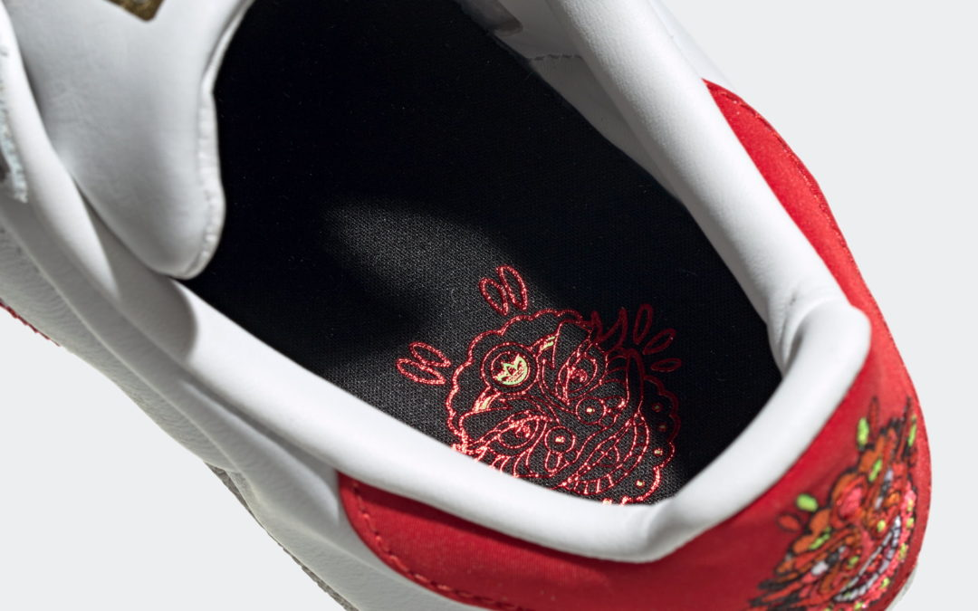 """Adidas Superstar 2 Chinese New Year 2018/2019 """"Year of the Pig"""""""