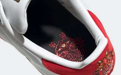"Adidas Superstar 2 Chinese New Year 2018/2019 ""Year of the Pig"""